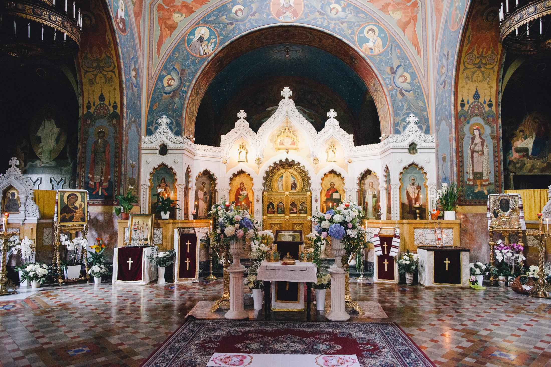 wedding jewesh ceremony setting